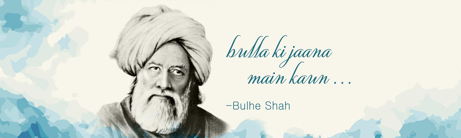 Bulle Shah