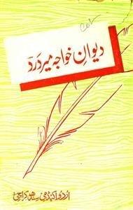 Deewan-e-Khwaja Meer Dard