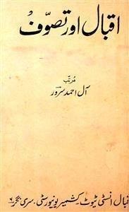 Iqbal Aur Tasawwuf