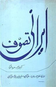 Irani Tasauuf