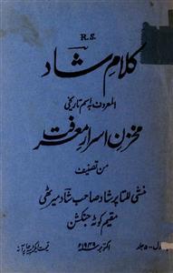 Kalam-e-Shad Al-Maruf Ba-Ism-e-Tareekhi Makhzan-e-Asrar-e-Marfat
