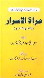 Mirat-ul-Asrar