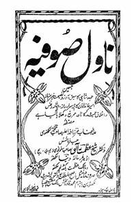 Novel Soofiya
